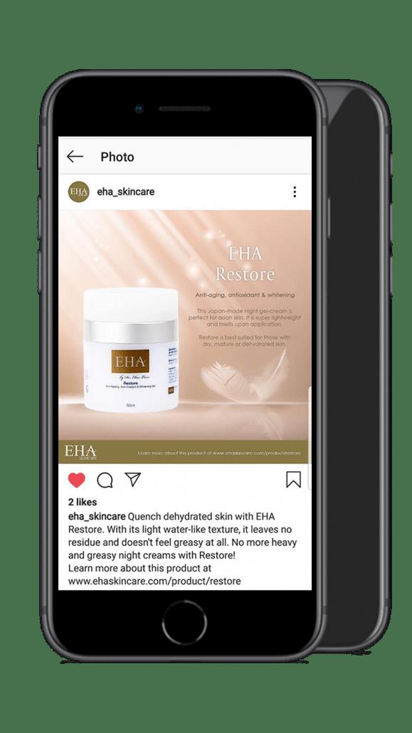 EHA Skincare mobile showcase 4