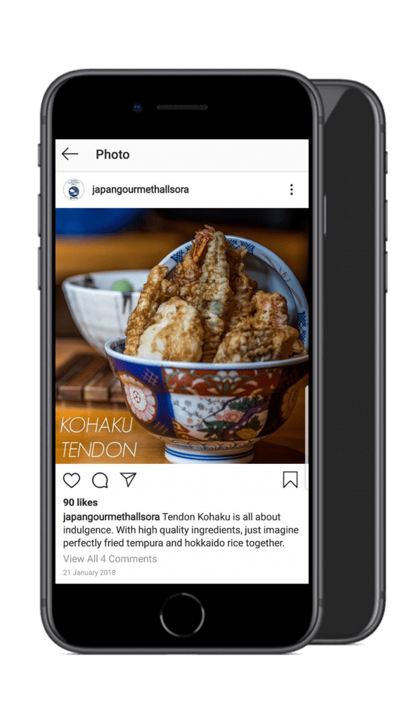 Japan Gourmet hall sora mobile showcase 3