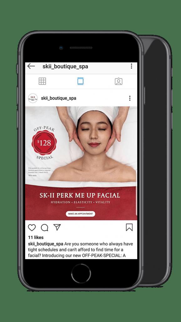 sk-ii boutique spa mobile screenshot 1