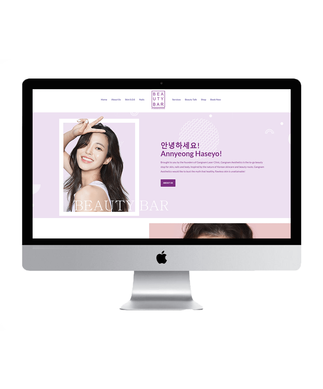 gangnam aesthetics website showcase 1